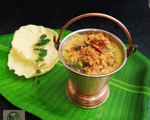 Chenai Erissery /  Yam Curry