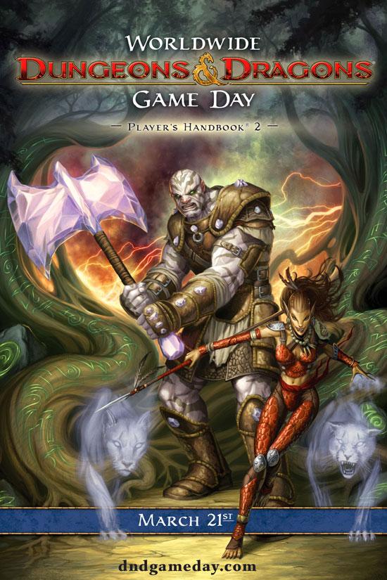 gameday2009