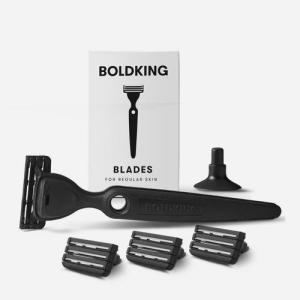 Boldking The Kit