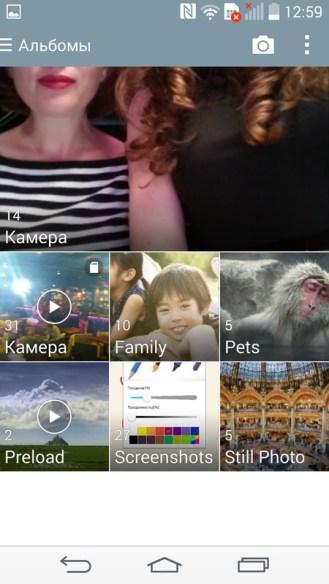 Галерея скриншотов