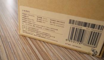 Техническое описание Xiaomi Mi Band 2
