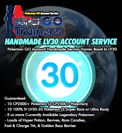 handmade-lv30-account-service