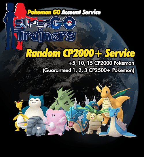 cp2000-pokemon-service