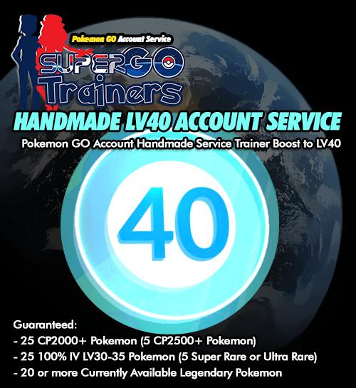 handmade-lv40-account-service