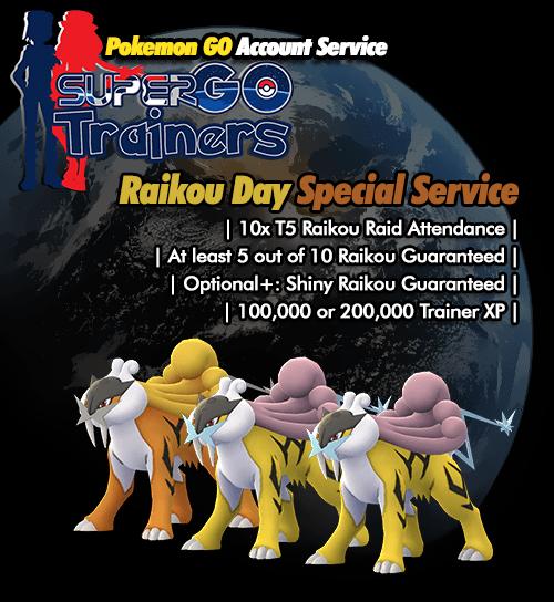 raikou-day-special-service