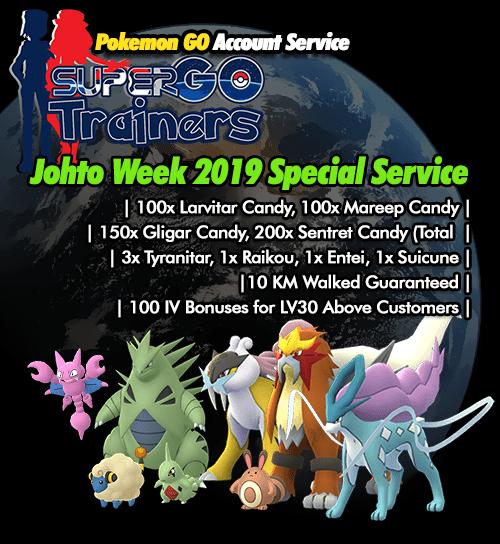 johto-event-2019-service