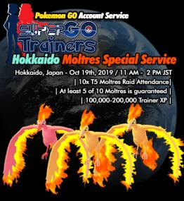 hokkaido-moltres-special-service