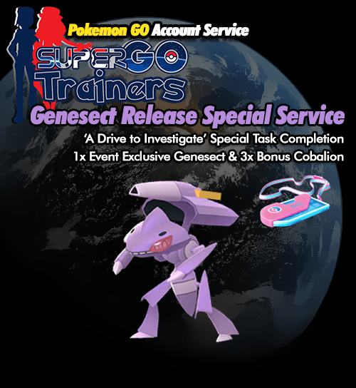 genesect-release-special-service