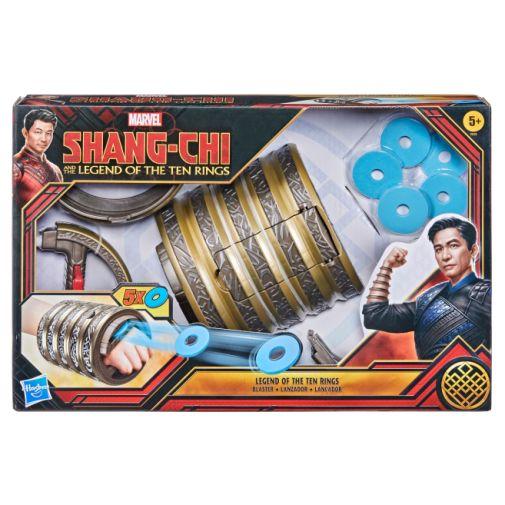 Hasbro - Marvel - Role-Play - Shang-Chi - Ten Rings Blaster - 12
