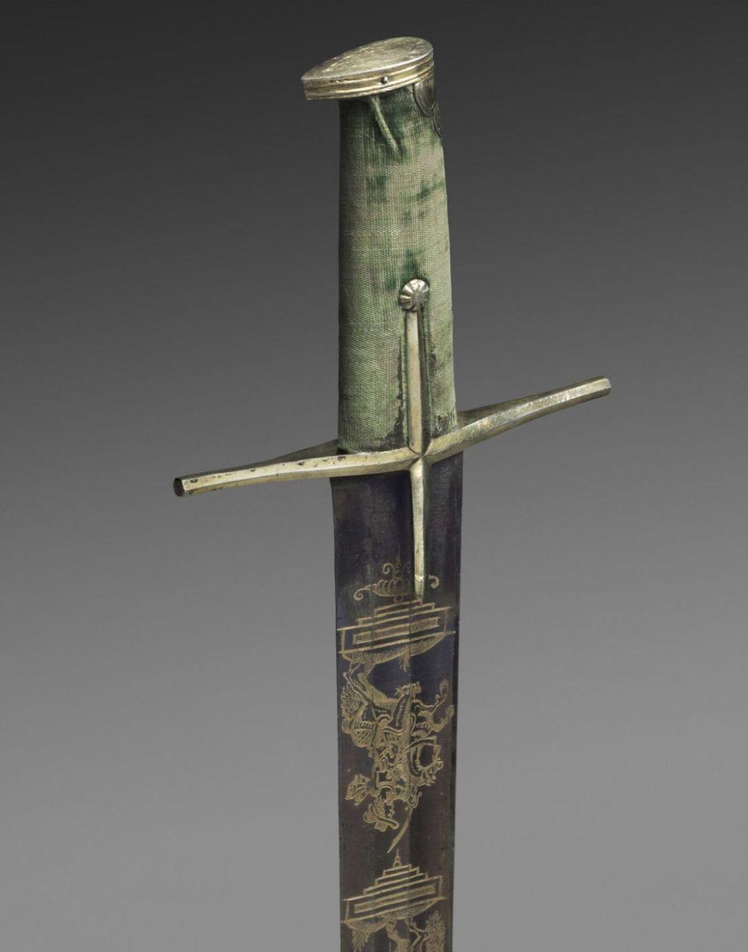Macar kılıcı