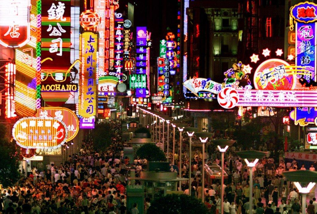 Şanghay'daki Nanjing yolu