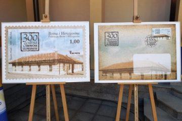 U Zenici promovirana poštanska marka sa motivom zeničke Sultan-Ahmedove medrese