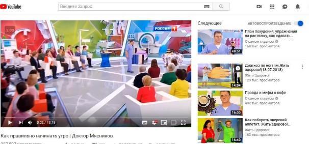 видеоролики без значков со случайными кадрами