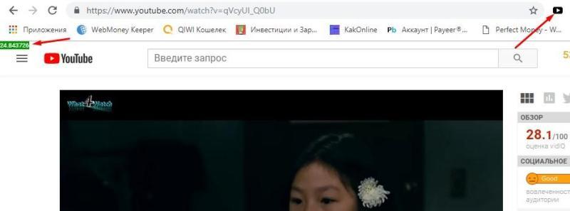 videomani ru раскрутка youtube