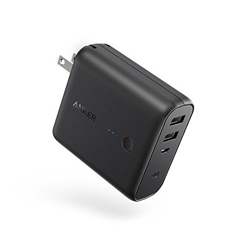Anker PowerCore Series   Best Portable Chargers 1