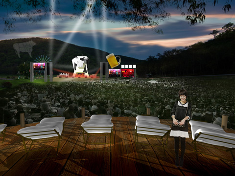 cow_stage