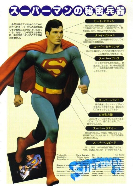 Super_Powers2