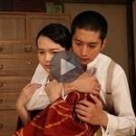 「永遠の0」主演は向井理さんですが感動作品でした。