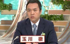 玉川徹学歴