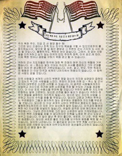 Leaflets warning North Korea of impending attack