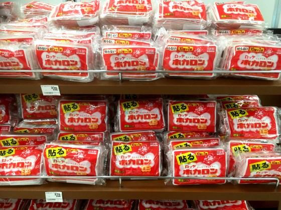 Heat pack Japan