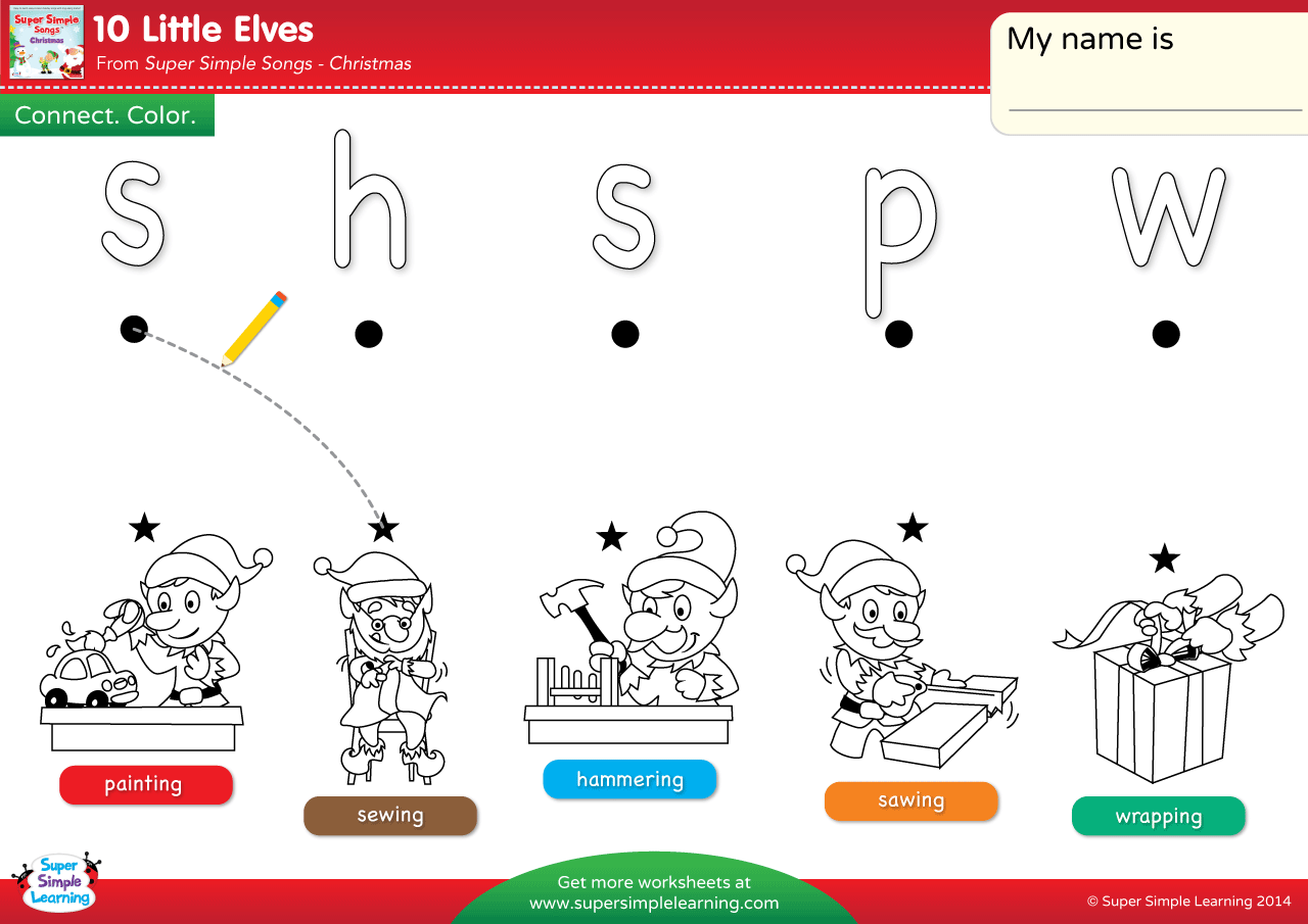 10 Little Elves Worksheet