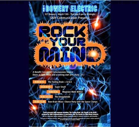 Rock Your Mind