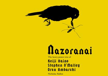 nazo_news