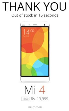 Xiaomi-ThankYou