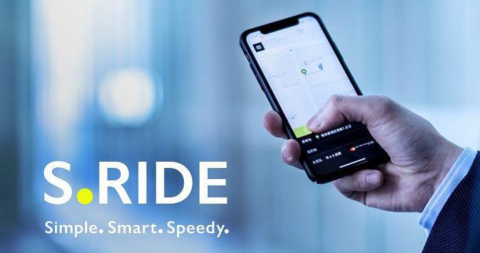 Sony lança serviço de taxi-sharing