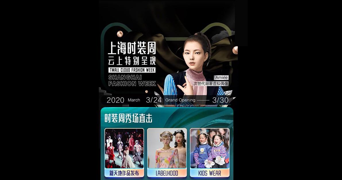 Shanghai Fashion Week: primeira semana da moda realizada online
