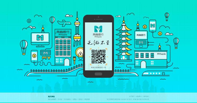 MYbank, um banco chinês 100% digital