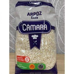 Arroz extra (Supertomate - Tienda online)