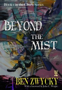 Beyond the Mist 3rd amendment_no border_h