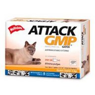 ATTACK GMP 0,75 ML GATOS 500 g A 5 Kg
