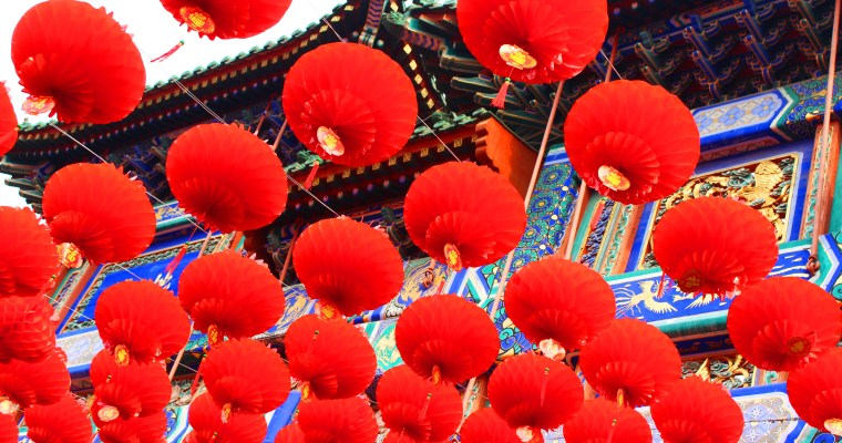 10 Things You Should Know About Visiting China during Chinese New Year!