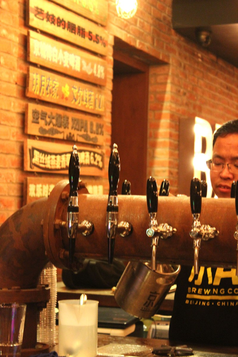 Craft Beer in China - a guide to finding small batch locally brewed beer in China, Beijing, Shanghai and Xian