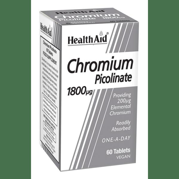 chromium healthaid 700x700 1