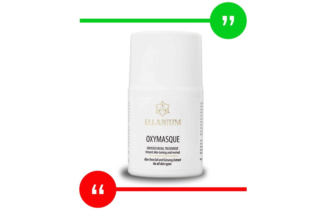 Ellarium Oxymasque Review