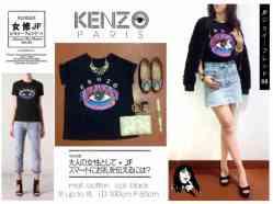 Kenzo Eye T- ecer@40rb - seri 4pcs 140rb - bahan Kaos fit to XL