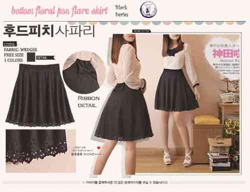 Bottom Floral Skirt - ecer@58 - seri4pcs 212rb - bahan wedges - FREE BELT