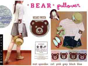 Bear Pullover - ecer@57rb - seri4w 208rb - Spandex Misti - fit to XL