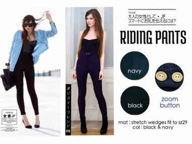 Riding Pants - ecer@67rb - seri4pcs 248rb - bahan Wedges stretch - 1 ukuran fit to size 29