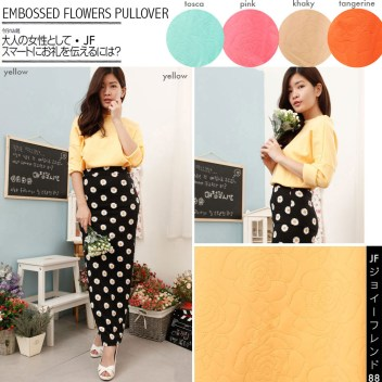 Embossed Flower Pullover - ecer@64rb - seri5w 236rb - bahan Wedges emboss impor - fit to XL