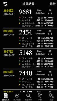 Screenshot 2014.04.22 09.55.54