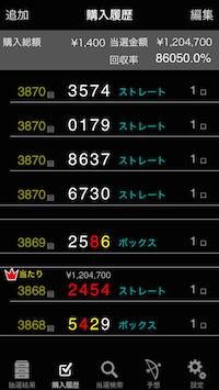 Screenshot 2014.04.22 09.56.07