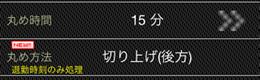 eKintai360-11