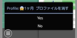worklog_emoji1