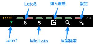 eLoto145_01