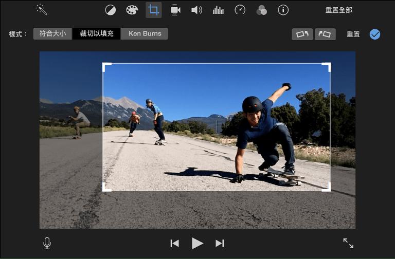 Mac 版 iMovie: 裁切剪輯片段